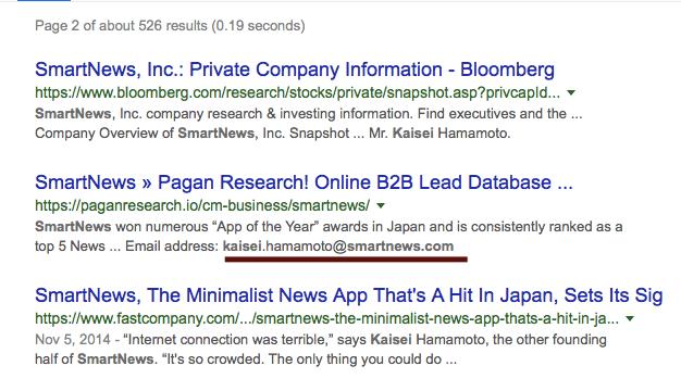 Google linkedin search